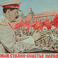 To Our Dear Stalin by Russian School