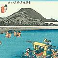 Tokaido - Fuchu by Philip Ralley
