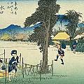 Tokaido - Minakuchi by Philip Ralley