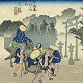 Tokaido - Mishima by Philip Ralley