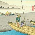 Tokaido - Mitsuke by Philip Ralley