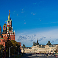 View Of Moscow Kremlin Towers And Red Square In Autumn by Alexander Senin