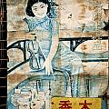 Vintage Chinese Beauty Advertising Poster In Shanghai by Jacek Malipan