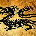 Vintage Dragon by Roz Abellera