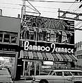 Vintage Vancouver 1961 by Mountain Dreams