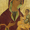 Virgin And Child by Russian School