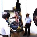 Viva Mexico by Hugh Smith