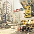 wanchai street in Hong Kong by Tuimages
