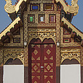 Wat Duang Dee Phra Ubosot Door  Dthcm0297 by Gerry Gantt