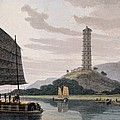 Wham Poa Pagoda, With Boats Sailing by Thomas and William Daniell