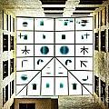 Matrix I by Thomas Carroll