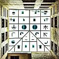 Matrix by Thomas Carroll