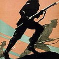World War I 1914-1918 British Army Recruitment Poster 1917 Your Chums Are Fighting by Anonymous