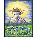 Worthy Is The Lamb by Andrea Gray
