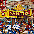 Yangtze Restaurant With Van Horne Bagel And Hockey by Carole Spandau
