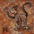 Year Of The Monkey by Darice Machel McGuire