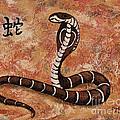 Year Of The Snake by Darice Machel McGuire