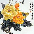Yellow Peonies by Yufeng Wang