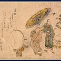 Yuki No Shogatsu Oiran Dochu by Shunman, Kubo (1757-1820), Japanese