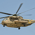 A Sikorsky Ch-53 Yasur Of The Israeli by Giovanni Colla