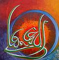 Allah Mohd And Ali by Nizar Macnojia