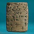 Babylonian Clay Tablet by Science Source
