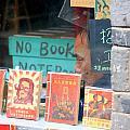 Chinese Bookstore by Valentino Visentini