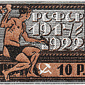 old Russian postage stamp by James Hill