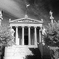 Academy Of Athens by Andonis Katanos