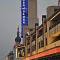 Atlantic City House Of Blues by Bill Cannon