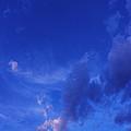 Blue Sky Always by Kume Bryant