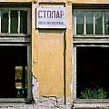 Carpenter. Belgrade. Serbia by Juan Carlos Ferro Duque