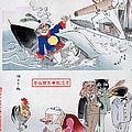 Chinese Cartoon, 1895 by Granger
