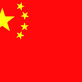Chinese Flag by Steev Stamford
