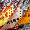 Chinese New Year Nyc 4704 by Mark Gilman