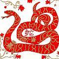 Chinese Zodiac Snake by Barbara Giordano