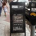 City Art Gallery Sign by Hiroko Sakai