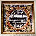 Confucian Sign by Shaun Higson