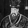Confucius by Granger