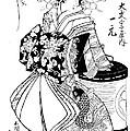 Courtesan Ichimoto Of Daimonji Ya Litho by Padre Art