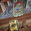 Daigoji Temple Gate Gargoyle - Kyoto Japan by Daniel Hagerman