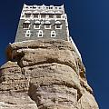 Dar Al Hajar by Ivan Slosar