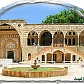 Do-00522 Emir Bechir Palace by Digital Oil