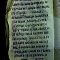 Euthimiev Monastry 52 by Padamvir Singh