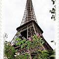 From Paris With Love by Carol Groenen