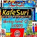 Funky Kafe Suri In Bali by Funkpix Photo Hunter