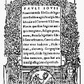 Giovio: Title Page, 1525 by Granger