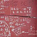 Graffiti Writing On A Wooden Board by Yali Shi