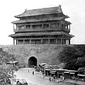 Great Wall Of China - Peking - C 1901 by International  Images