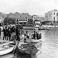 Greek Immigrants Fleeing Patras Greece - America Bound - C 1910 by International  Images
